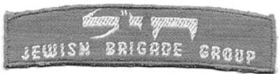 Jewish Brigade Group
